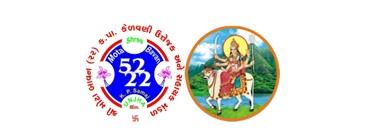 Shree 5222 Samaj